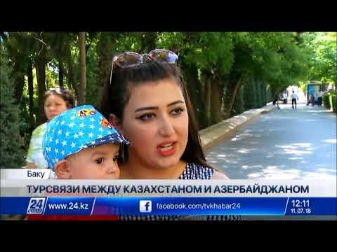 Выпуск новостей 12:00 от 11.07.2018 - DomaVideo.Ru