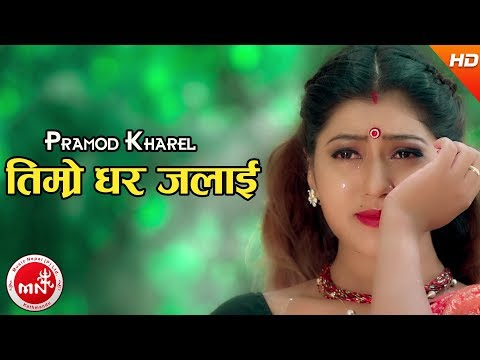 (New Nepali Song 2074/2017 | Timro Ghar Jalai - Pramod... 4 min, 26 sec.)