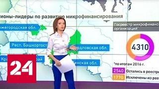 РПЦ предлагает создать банк для бедных