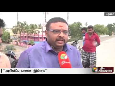 Four-people-dead-while-using-half-built-bridge-in-Madurai