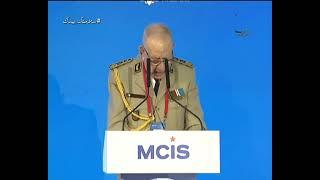 الجزائر- روسيا/الفريق السعيد شنقريحة يشارك لليوم الثاني في فعاليات المؤتمر الـ 9 للأمن الدولي بموسكو