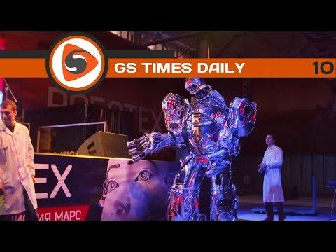 GS Times [DAILY]. Кто хочет станцевать с роботом?