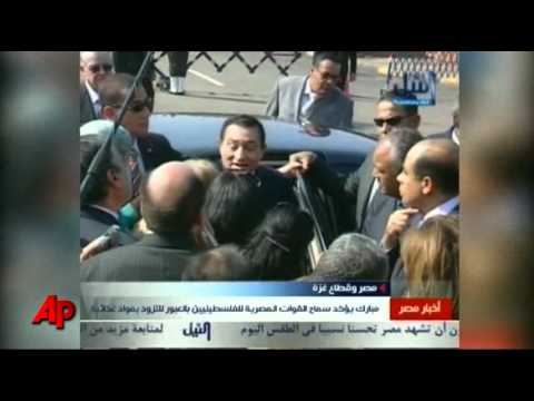 Egypt's Mubarak Denies Abuse of Power