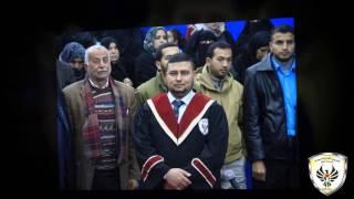 مناقشة رسالة ماجستير الباحث عمر ابو طعيمه