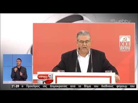 Προεκλογική δραστηριότητα των αρχηγών της ελάσσονος αντιπολίτευσης | 15/05/2019 | ΕΡΤ