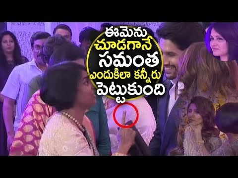 Nagarjuna First Wife Laxmi Video | Naga Chaitanya and Samantha Reception Video | NewsQube