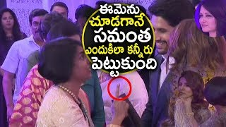 Video Samantha Too Emotional | Naga Chaitanya and Samantha Reception Video | NewsQube MP3, 3GP, MP4, WEBM, AVI, FLV November 2017