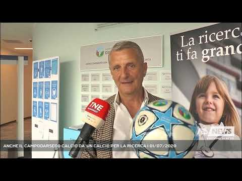 ANCHE IL CAMPODARSEGO CALCIO DA' UN CALCIO PER LA RICERCA | 01/07/2020