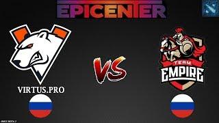 НУН показал СНАЙПЕРА! | Virtus.Pro vs Empire (BO1) EPICENTER Major
