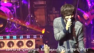 Download Lagu 131026 정동하 in 김제 Born again 부활-18. (바람바람바람) Mp3
