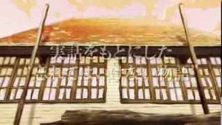 GIOVANNI'S ISLAND Trailer