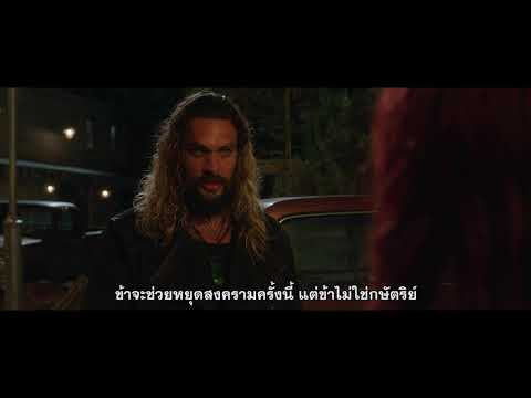 Aquaman - Destiny TV Spot (ซับไทย)