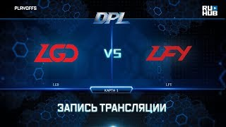 LGD vs LFY, DPL 2018, game 1 [Lex,4ce]
