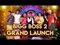 Tamil comedy 2018 | Bigg Boss 2 Tamil Grand Opening | Bigg Boss Tamil Season 2 Episode 1
