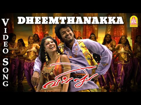 Video Dheemthanakka Thillana Song from Villu Ayngaran HD Quality download in MP3, 3GP, MP4, WEBM, AVI, FLV January 2017