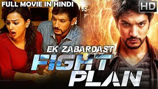 Video Ek Zabardast Fight Plan (Ivan Thanthiran)-2018 | New Released Full Hindi Dubbed Movie | RJ Balaji MP3, 3GP, MP4, WEBM, AVI, FLV Juni 2018