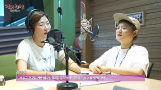 Kim Mi Ryeo's husband is with postpartum depression 김미려, 남편이 산후우울증 겪은 사연!▶ Playlist for MORE Hope Song at Noon Guest - https://www.youtube.com/watch?v=g-TUk...▶ LIKE the MBC Fanpage & WATCH new episodes - https://www.facebook.com/MBC