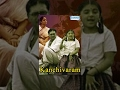 Kanchivaram Hindi Movie
