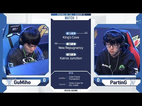 [2019 GSL S2] Ro.16 Group B Match1 GuMiho Vs PartinG