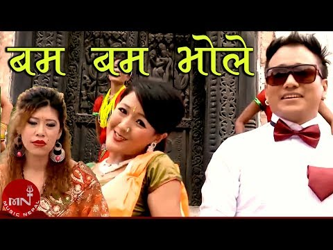 Bom Bom Bhole Teej Song By Ramji Khand and Krishna Gurung HD