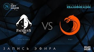 Faceless vs TNC, Kiev Major Quals SEA, game 1 [LightOfHeaveN, Mila]
