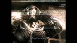 Video Crysis 2 Концовка/ End game / меня зовут ... пророк MP3, 3GP, MP4, WEBM, AVI, FLV Desember 2017