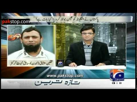 saqlain - Saqlain Mushtaq 'talked on ajmal Performance' + Report on history made by Pakistan http://www.pakstop.com/pmforums/f15/video-saqlain-mushtaq-talked-ajmal-per...