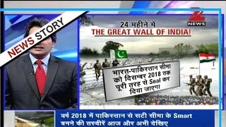 DNA : Analysis of Govt's plan to make Great Wall of India on Pakistan Border
