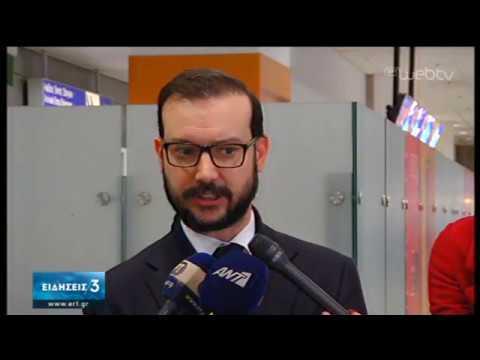 Αυξημένα μέτρα στην Ελλάδα για τον κοροναϊό – Ανεστάλησαν οι εκδρομές από Κίνα   27/01/2020   ΕΡΤ