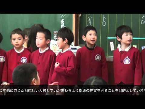 牛田小学校へ遊びにいこう!