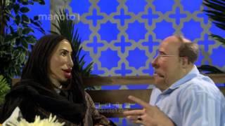 دانلود موزیک ویدیو چاه گروه شبکه نیم