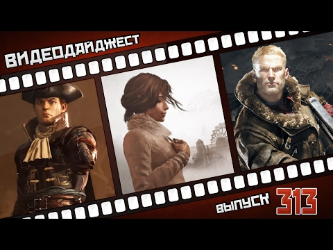 Видеодайджест от PlayGround.ru. Выпуск #313