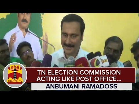 Tamil-Nadu-Election-Commission-acting-like-Post-Office--Anbumani-Ramadoss--Thanthi-TV