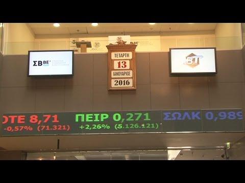 To Χρηματιστήριο Αθηνών υποδέχεται τις εταιρίες B&T Composites, Αφοί Χαΐτογλου και Πίνδος