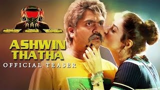 AAA Ashwin Thatha Official Teaser STR Tamannaah