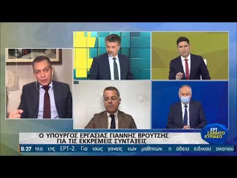Ο υπουργός εργασίας Γιάννης Βρούτσης στην ΕΡΤ | 15/11/20 | ΕΡΤ