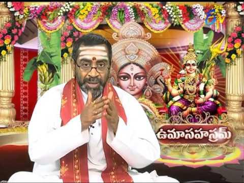 Uma-Sahasram-–-13th-April-2016-ఉమా-సహస్రమ్