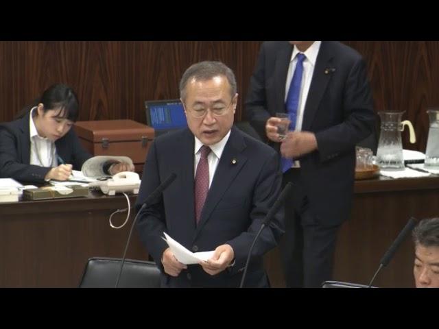 有田芳生 ブラックボックスの質疑12/5参院・法務委員会