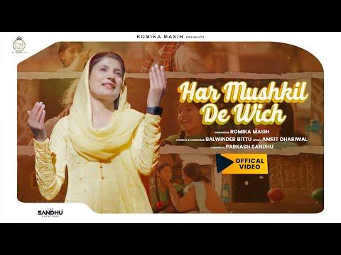 Har Mushkil De Wich   Sister Romika Masih    Full Song   New Masih Geet 2020