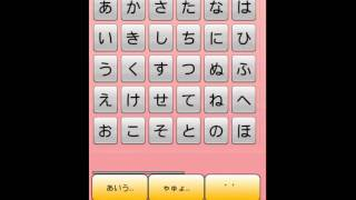 HIRAGANA YouTube video