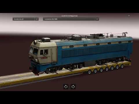 Addon for the Trailer Pack Overweight 1.30