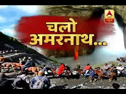 Amarnath Yatra EXCLUSIVE: ABP News travels and reaches Amarnath holy cave