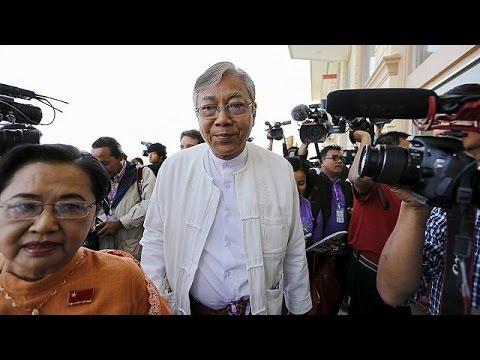 Μιανμάρ: Νέος πρόεδρος ο εκλεκτός της Αουνγκ Σαν Σου Κι