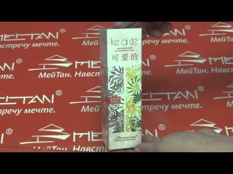Антистрессовый увлажняющий тоник (для всех типов кожи) Ke ai de MeiTan