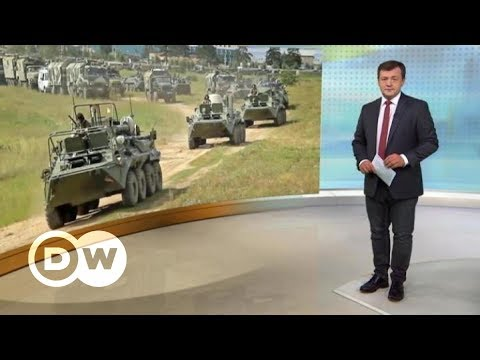 Маневры \Восток-2018\: боятся ли на Западе учений России и Китая - DW Новости (11.09.2018) - DomaVideo.Ru