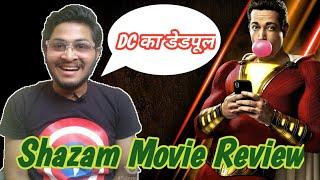 Shazam | Full Movie Review In Hindi | Shazam Movie Story Explained In Hindi | Shazam Full Movie |