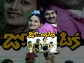 Video: Zoo Laka Taka Telugu Comedy Movie : Rajendra Prasad