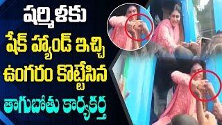 YS Sharmila Ring Theft in Election Campaign   Guntur District   ABN Telugu