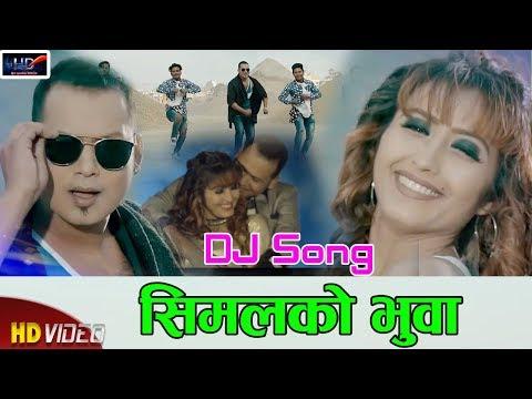(New DJ Song || Simalko Bhuwa || Samir Trikhatri ...4 min, 47 sec.)