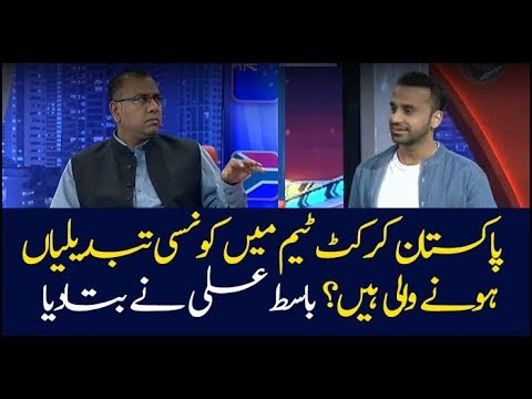 Basit Ali Reveals The Possible Changes In The Pakistan Cricket Team